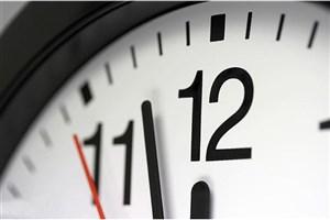 نقش ساعت شب و روز در کاهش وزن