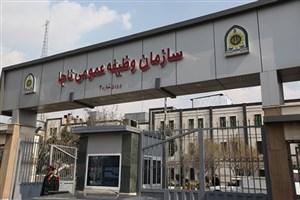 دانشگاه تهران برای دوره خدمت نظام وظیفه، سرباز امریه میپذیرد