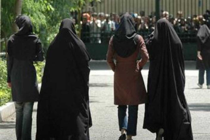 طرح حجاب و عفاف در دانشگاه ها
