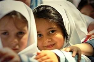ثبتنام بیش از ۱.۵ میلیون کلاس اولی در مدارس؛ تاکنون