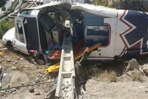 پیام تسلیت وزیر بهداشت برای سقوط بالگرد اورژانس/کولیوند از مصدومان حادثه بازدید کرد/تصاویر