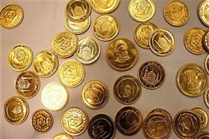 سکه طرح قدیم سه هزار تومان نسبت به روز قبل گران شد