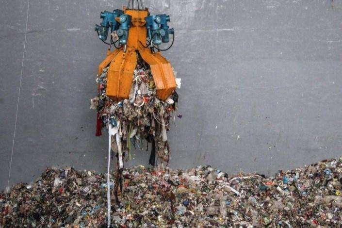 نیروگاه زبالهسوز