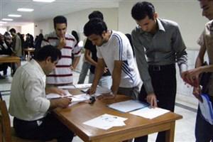 فرآیند تایید مدارک تحصیلی برای ترجمه رسمی به صورت غیرحضوری انجام میشود