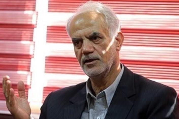 کمال الدین سجادی