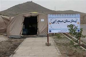 انتقال بزرگترین بیمارستان صحرایی کشور به کرمانشاه