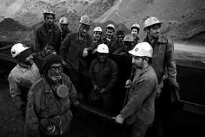انتظار کارگران معدن طزره برای حقوق معوقه