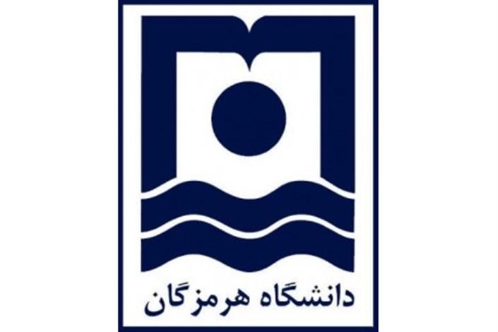 پنج آزمایشگاه دانشکده علوم و فنون دریایی دانشگاه هرمزگان به بهره برداری رسید