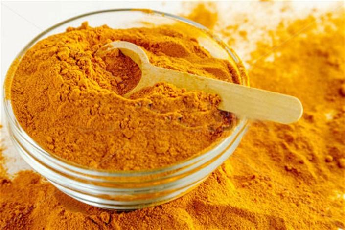 تولید ماده موثره زردچوبه با خاصیت ضدسرطانی