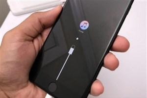 اپل ضعف امنیتی iOS 10 و فایل های پشتیبان رمزگذاری شده در آن را تایید کرد