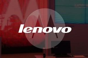 گوشی جدید لنوو با برنامههای مایکروسافت عرضه میشود
