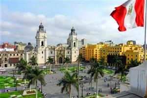 جادوی آمریکای لاتین با گردشگران/پربازدیدترین شهر آمریکای لاتین کدام است؟