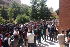 بازگشایی دانشگاهها با اعتراضات صنفی دانشجویان همراه شد/ تحصن در مهرماه