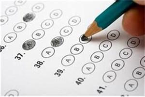 کارت ورود به جلسه آزمون EPT مردادماه دانشگاه آزاد اسلامی منتشر شد