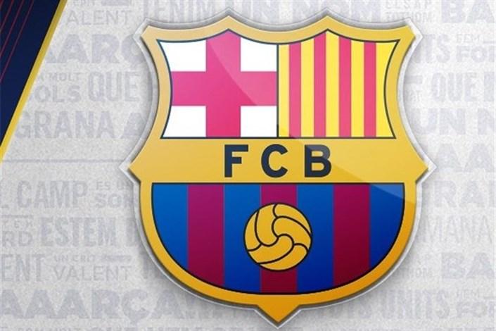 باشگاه بارسلونا عذرخواهی آرژانتینیها را پذیرفتعذرخواهی اتحادیه فوتبال آرژانتین از بارسلونا بابت اظهارات بائوسا