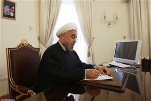روحانی قهرمانی تیم ملی وزنهبرداری کشورمان در مسابقات قهرمانی آسیا را تبریک گفت