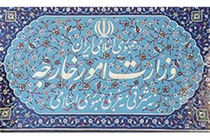 تحریم 15 شرکت ایالت متحده آمریکا از سوی ایران/ اسامی