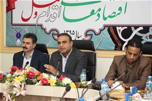 تغییر نگاه از درآمدهای شهریه ای به تجاری سازی فعالیت های پژوهشی رویکرد نوین دانشگاه آزاد اسلامی