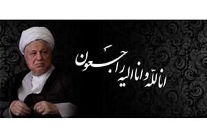 آیت الله هاشمی درگذشت والده رئیس سازمان نظام پزشکی را تسلیت گفت
