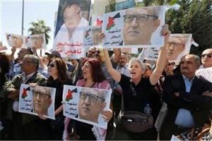 اردن انتشار اخبار مربوط به ترور فعال سیاسی را ممنوع کرد