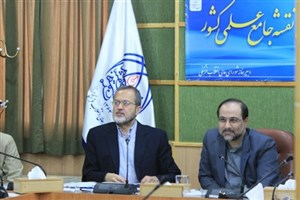 سهم دانشجویان دکتری در سند آمایش دانشگاه آزاداسلامی مشخص شد