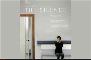 """چهار جایزه دیگر برای """"سکوت"""" کار مشترک فرنوش صمدی و علی عسگری"""