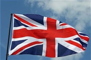 افشاگری گاردین از 5 سال جاسوسی دولت انگلیس از مردم