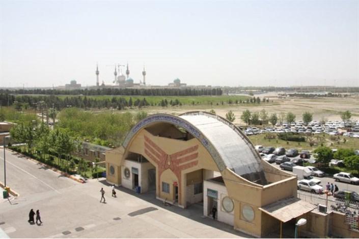 واحد یادگار امام