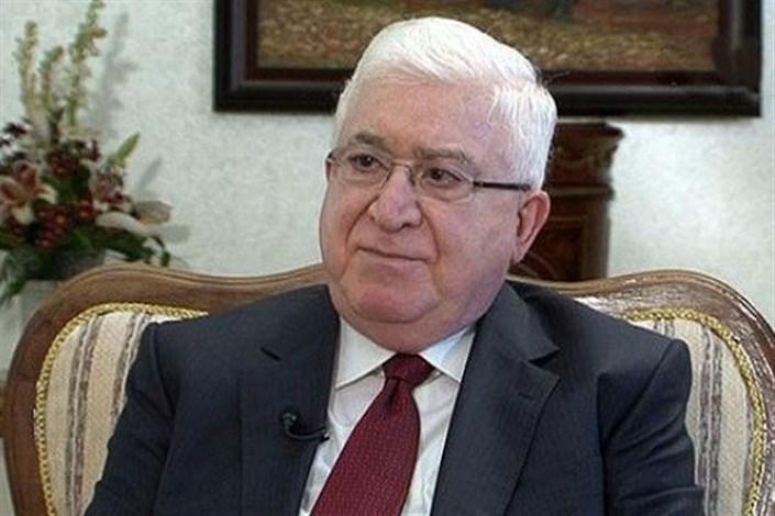 «فؤاد معصوم» قانون ممنوعیت فعالیت حزب بعث را امضا کرد