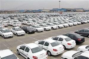 جلسه خودروسازان با بیمهها درباره خودروهای صفرکیلومتر