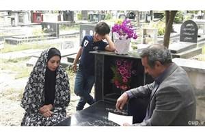 اکران شهر اردیبهشت با بازی هانی نوروزی