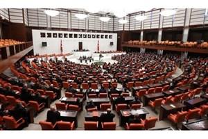 پارلمان ترکیه ۷ ماده اصلاحات قانون اساسی را تایید کرد