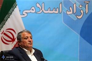 اجرای طرح تجمیع 7 پردیس دانشگاه آزاد اسلامی در 400هزار مترمربع