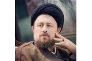 یادگار امام راحل امشب به برنامه «نگاه یک» می رود
