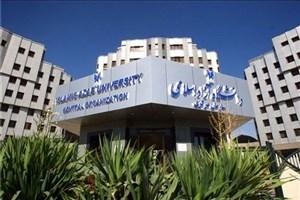 قانون جدید درباره اساتید بازنشسته دانشگاه آزاد اسلامی/ شرایط تمام وقت شدن اعلام شد