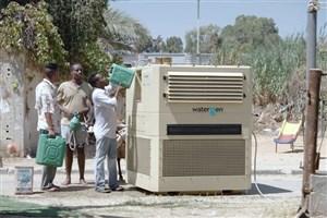 دستگاهی که از هوا آب آشامیدنی تولید میکند