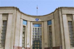 دانشکده پزشکی دانشگاه تهران صاحب ساختمان جدید میشود