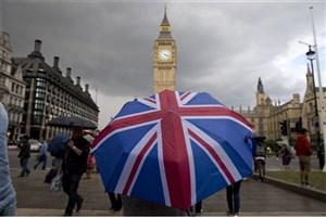 انتقاد از گسترش بیگانههراسی در انگلیس در گزارش کمیسیون اروپایی