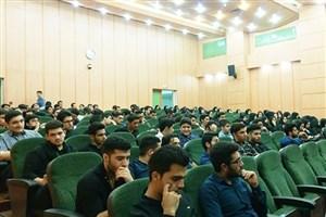 جلسه توجیهی دانشجویان ورودی جدید دانشکده فنی و مهندسی دانشگاه آزاد اسلامی استان قم برگزار شد