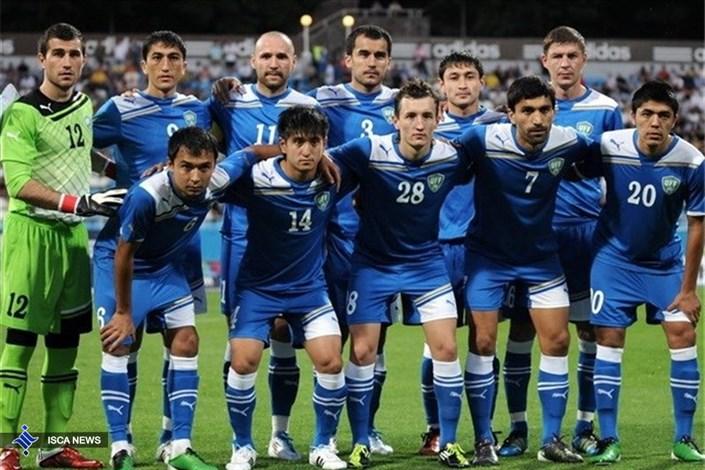 تیم ملی ازبکستان