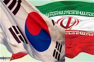 امضای یادداشت تفاهم همکاری اقتصادی میان ایران و کره جنوبی