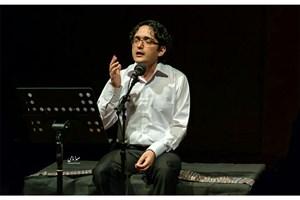 با همراهی گروه موسیقی «شیراز»«امیر اثنی عشری» در بلژیک میخواند
