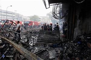 انفجار تروریستی در یک پمپ بنزین در استان بابل عراق/ شهادت دستکم 60 زائر ایرانی