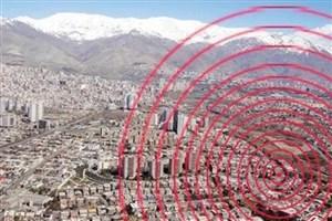 زلزله پایتخت خطرناکتر نشده است/رد نظریه کاهش مقاومت لرزهای تهران