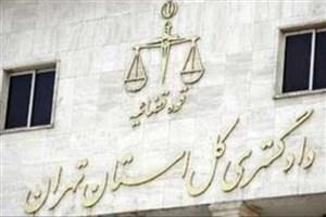 صدور ۱۲۰۰ فقره دستور قضایی برای ورود به منازل
