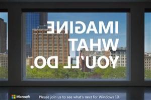 ۵ آبان رونمایی از کامپیوتر همهکاره مایکروسافت در کنار سرفیس جدید
