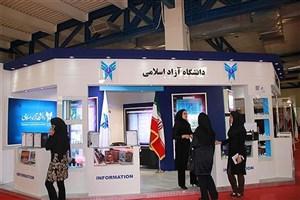 پایان جشنواره فناوری نانو  2016 /افزایش دو برابرى محصولات دانشگاه آزاد اسلامى