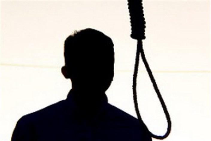 کاهش اعدام