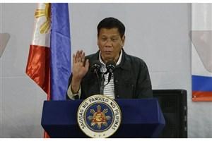 کشتی جنگی روسیه برای انجام رزمایش در فیلیپین پهلو گرفت