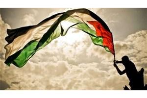 وزیر دادگستری فلسطین: ملت ما از حق خود چشم پوشی نخواهد کرد